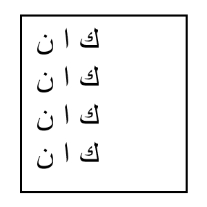 arabic isolated 3letters